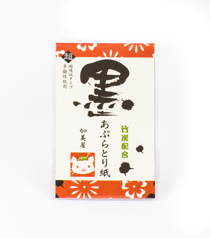 Papier-matifiant-au-charbon-de-bambou-01
