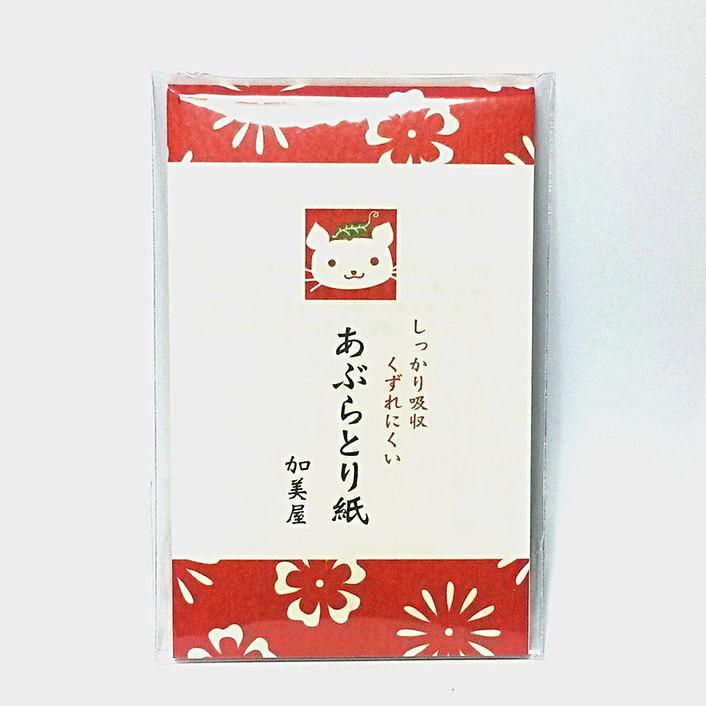 Prenaya-Papier-matifiant-01