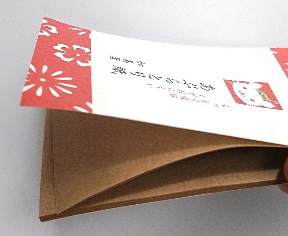 Prenaya-Papier-matifiant-02